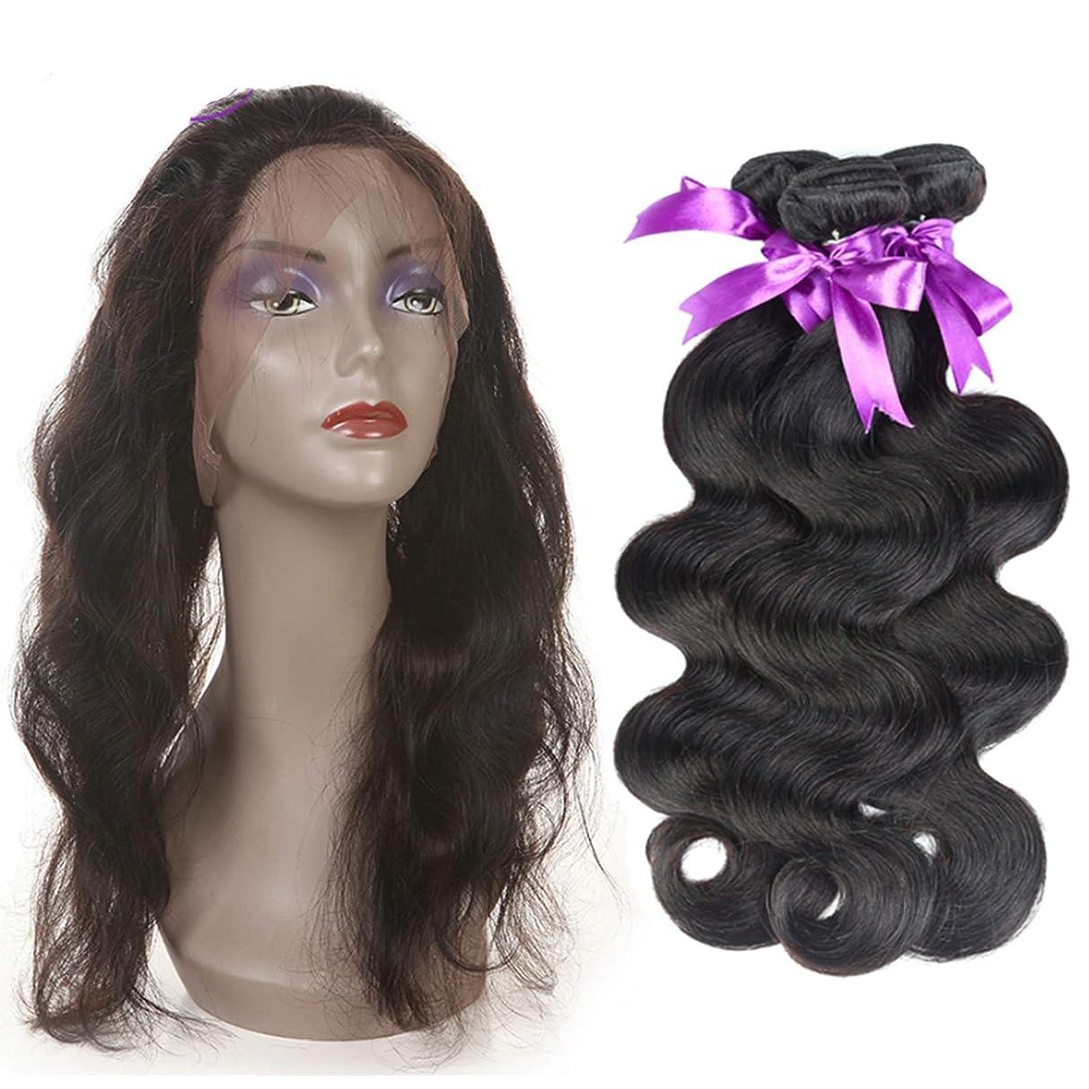 データムマスタードシャーロックホームズ360レース前頭閉鎖髪織りバンドル非レミー人間の髪を持つマレーシア実体波3バンドル (Length : 22 24 26 Closure 20)