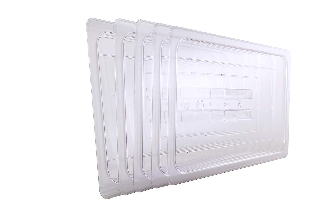サーバント単独で解くYBS 1/1サイズ 透明ポリカーボネート製食品パン蓋 ハンドル付き 6個パック