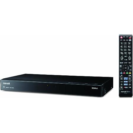 maxell Wチューナー搭載 1TB内蔵ハードディスク+IVDRレコーダー VDR-R3000