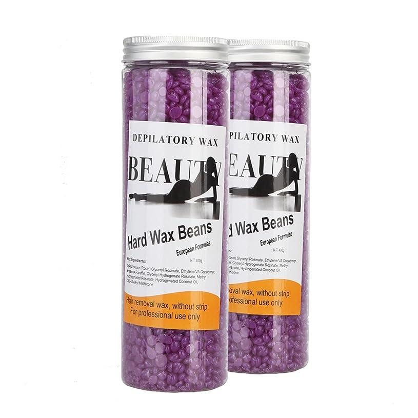 絶え間ない医師待つ(アーニェメイ)Bonjanvye ワックス脱毛 キット 400g 2缶 脱毛ワックス ハード ブラジリアンワックス ハード 粒-バイオレット