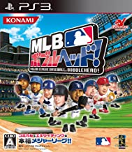 MLB Bobblehead! [Japan Import]