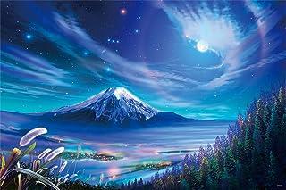 1000ピース ジグソーパズル KAGAYA 月光の富士(トレジャー・ナイト)(50x75cm)