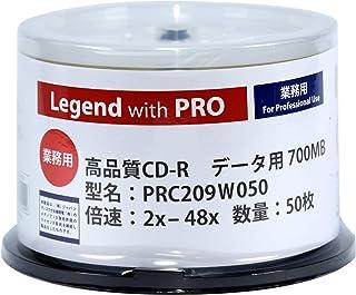Legend with PRO CD-R /型番:PRC209W050/50枚入りスピンドル/ データ用 700MB/インクジェットタイプワイドホワイト/2~48倍速/