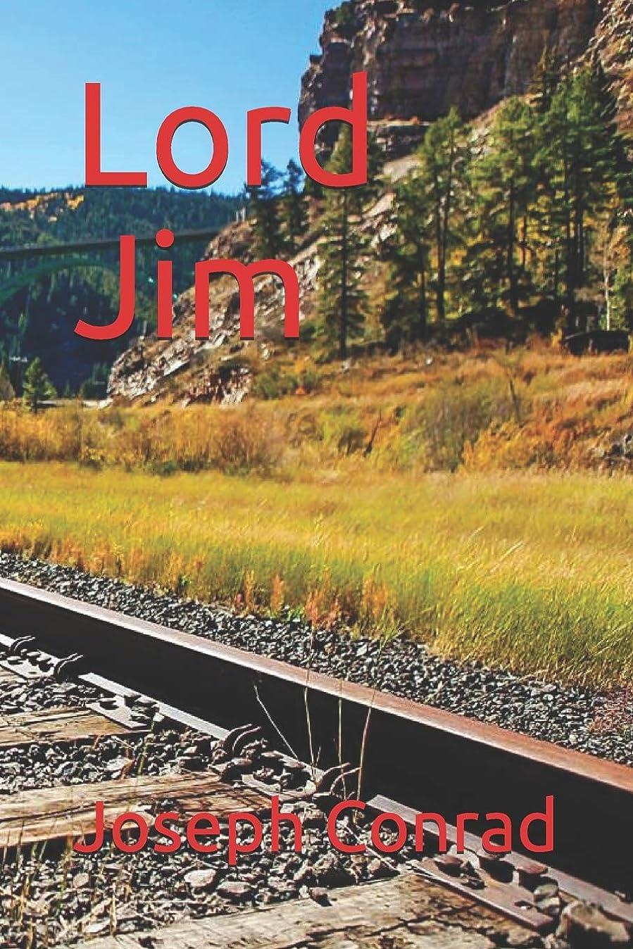 取り除くブーム魅了するLord Jim