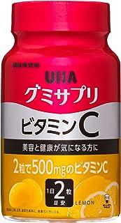 UHAグミサプリ ビタミンC レモン味 ボトルタイプ 60粒 30日分
