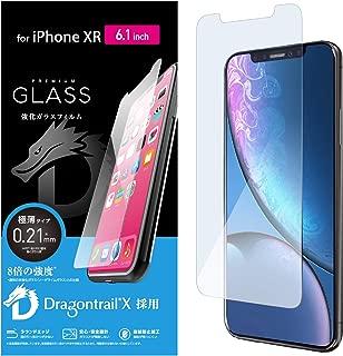 エレコム iPhone XR/ガラスフィルム/ドラゴントレイル PM-A18CFLGGDT