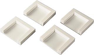Xavax Trocknerfixierplatten 4er-Set zum Aufkleben, selbstklebende Fixierplatten, 5 x 5 cm, unempfindlich gegen Feuchtigkeit, rutschfest dank Spezialkleber weiß