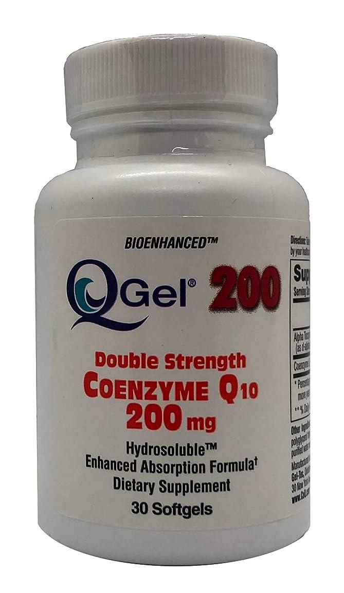 黒板降下闇Q-Gel 200 Mg 二重 水可溶性 Coq10 (30ソフトジェル)