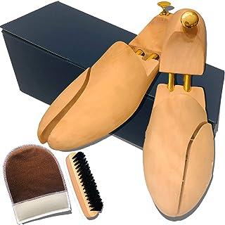 [LUSC] 2019 最新版 シューキーパー 木製 シューツリー 高級 ブラシ クロス付 24.5~28㎝ 型崩れ防止 取扱説明書付 除湿 革靴 スニーカー シューズキーパー
