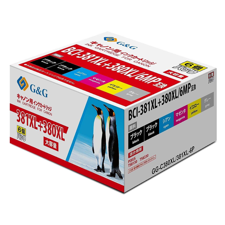 G&G インクカートリッジ <Canon(キヤノン) BCI-381XL(B/C/M/Y/GY)+380XLPGBK/6MP互換 6色セット 大容量 インク残量検知対応> C381XL/380XL-6P 互換インクカートリッジ [PIXUS TS8130/TS8230/TS6130/TS6230/TR8530/TR7530/TR9530対応]【国際規格ISO9001品質】