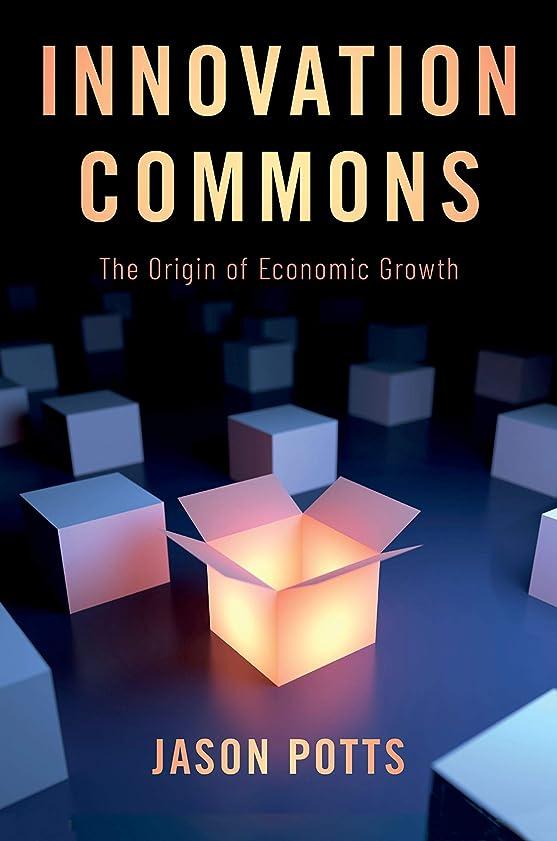 ペインギリック男やもめ水素Innovation Commons: The Origin of Economic Growth (English Edition)