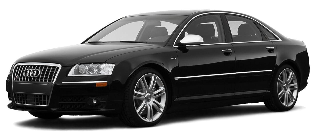 Amazoncom Audi S Reviews Images And Specs Vehicles - 2007 audi s8