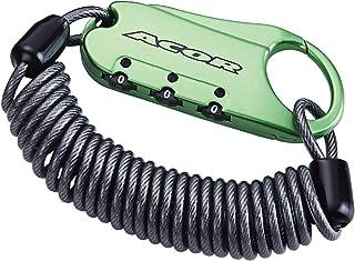 ACL-21202 多彩迷你钢丝锁 3×1500mm【钥匙】