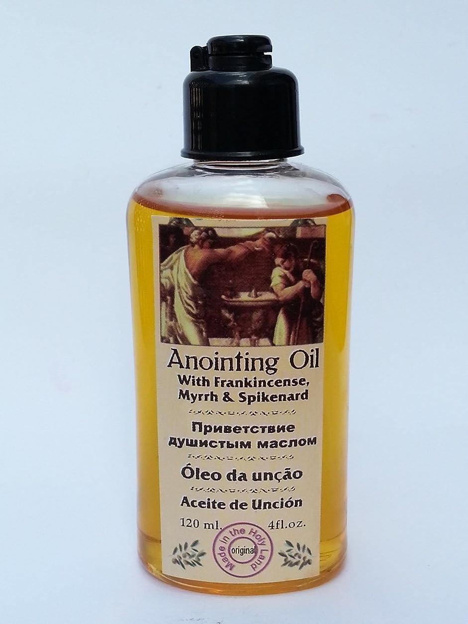 光沢平野植物学Anointing Oil with Frankincense、Myrrh and Spikenard 120?ml byベツレヘムギフトTM