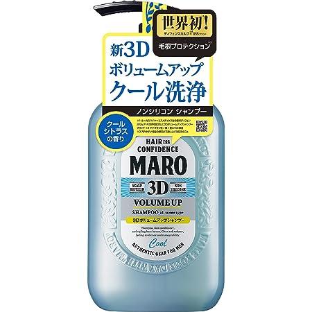 【クール】3D ボリュームアップ シャンプー [クールシトラスの香り] トリートメント不要 MARO マーロ 440ml メンズ