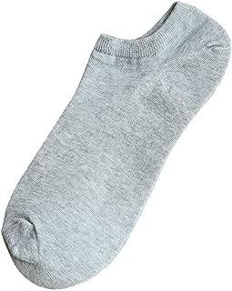 GUTTEAR Men Thin Socks Solid Color Cotton Yarn Short Stockings Comfort Invisible Socks