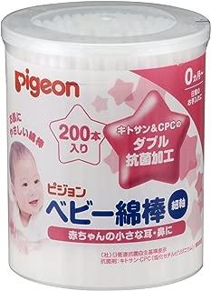 Pigeon Baby Cotton Swab 200 Pcs (Japan Import)