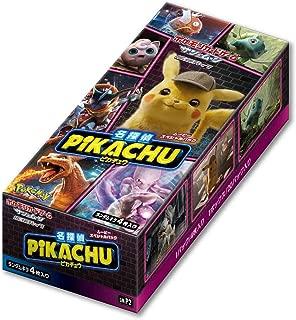 Best japanese pikachu pokemon card Reviews