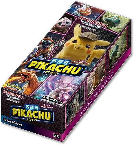 últimos estilos Pokèmon Card Game Sun Moon Movie Special Special Special Pack Detective Pikachu Box Japan  minorista de fitness