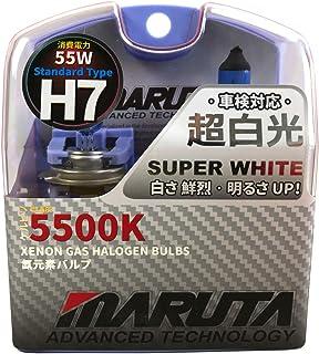 MTEC MARUTA MT 440 SUPER WHITE H7 55W mit E Prüfzeichen (TÜV Frei) 5500K