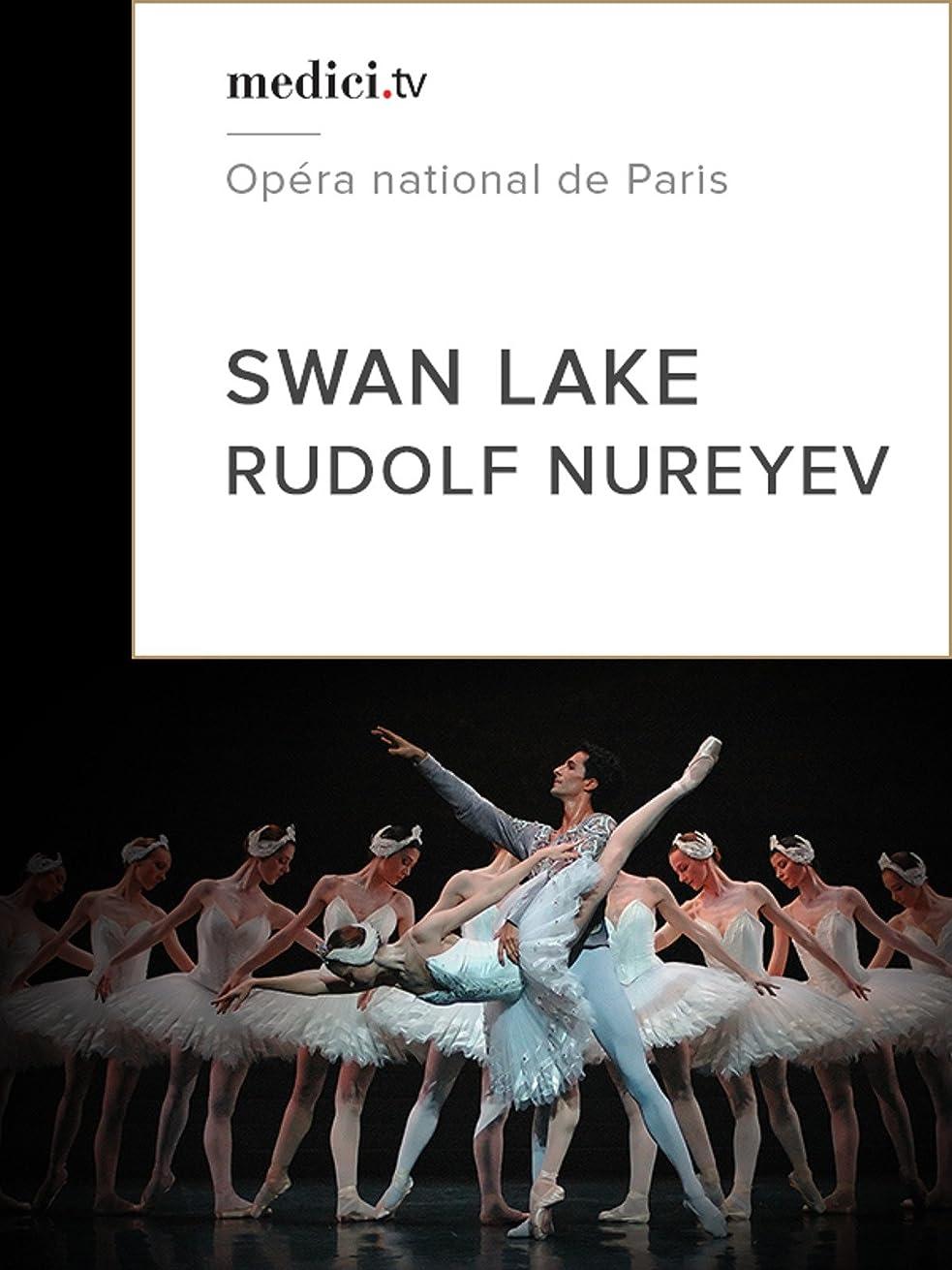 解放するジェームズダイソン大学院Swan Lake - Rudolf Nureyev - Agnès Letestu, José Martinez, Opéra National de Paris