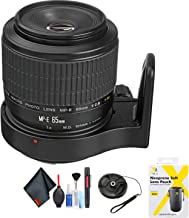 Canon MP-E 65mm f/2.8 1-5x Macro Photo Lens for Canon EF Mount + Accessories (International Model)