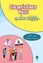 Salmas berättelser (engelska och arabiska)