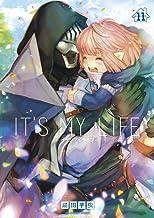表紙: IT'S MY LIFE(11) (裏少年サンデーコミックス) | 成田芋虫