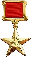 Trikoty Hero of The Socialist Work Star - Medalla soviética, Premio, Conmemorativa de la Segunda Guerra Mundial