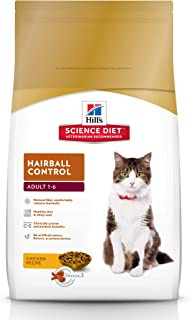 Hill's Science Diet Adult Cat Hairball Control Formula Dry Food 7.03kg/15.5-Pound bag