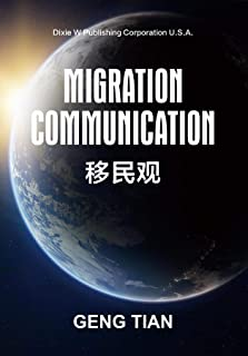 Migration Communication (Chinese Edition)