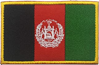 Afghanistan Flag Patch Embroidered Military Tactical Morale Patches (Afghanistan)