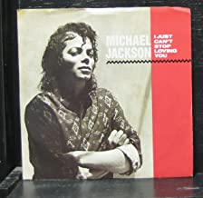 "Michael Jackson - I Just Can't Stop Loving You / Baby Be Mine - 7"" Vinyl Record"