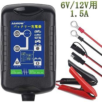 ADPOW バッテリー充電器 バッテリーチャージャー 3-40Ah用 メンテナンス充電器 6Vと12V用 1.5A 全自動充電 4段階LED表示 ショート/逆接続/過電圧/過電流保護 バイク/自動車用