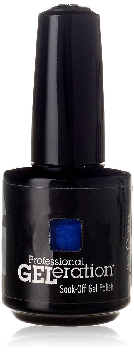 紀元前柔らかい政府ジェレレーションカラー GELERATION COLOURS 985 ブルーラグーン 15ml UV/LED対応 ソークオフジェル