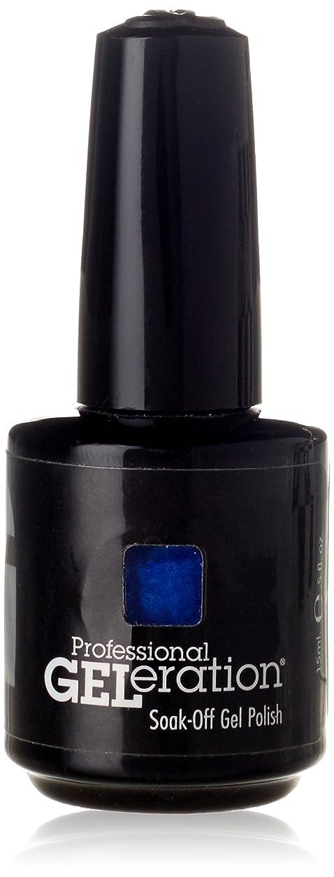 前述の収束する立方体ジェレレーションカラー GELERATION COLOURS 985 ブルーラグーン 15ml UV/LED対応 ソークオフジェル