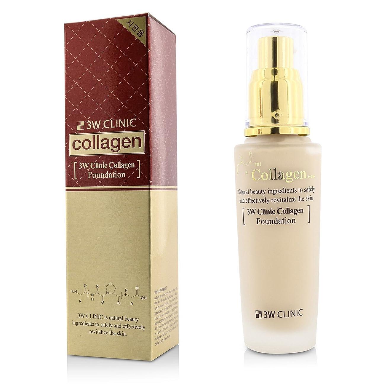 タクシートランペット急速な3Wクリニック Collagen Foundation - # 21 (Transparent Beige) 50ml/1.67oz並行輸入品