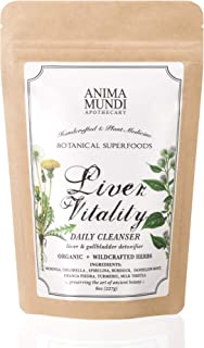 Anima Mundi Liver Vitality Daily Detox Powder - Botanical Superfood Blend for Liver + Gallbladder Detox with Chlorella, Spirulina, Turmeric + Chanca Piedra (8oz)