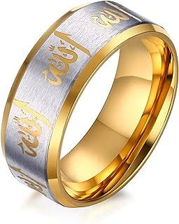 8MM Allah Stainless Steel Arabic Islamic Muslim Prayer Religious Ring