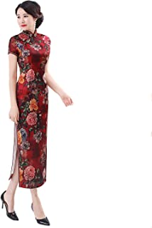 2018 Chinese Traditional Dress Long Cheongsam Floral Qipao