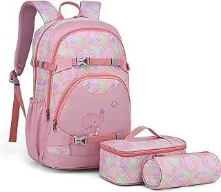 WindTook Schulrucksack Set 3 - teilig Schulranzen Rucksack Groß Kinderrucksack für Jungen Kinder Mädchen/Junge mit Brotdos...