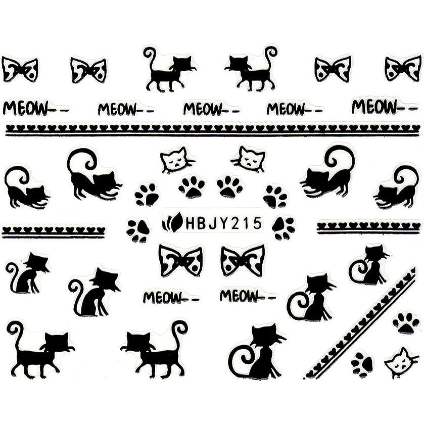 再現するそれに応じて日光ネイルシール ねこ 猫 黒猫 クロネコ 選べる12種類 (ブラックNB, 04)