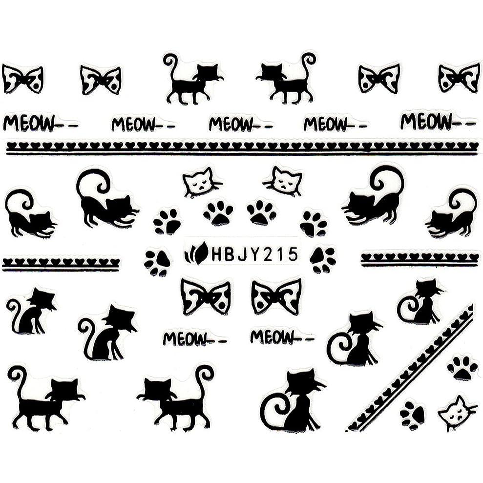 石灰岩プレフィックス夜の動物園ネイルシール ねこ 猫 黒猫 クロネコ 選べる12種類 (ブラックNB, 04)