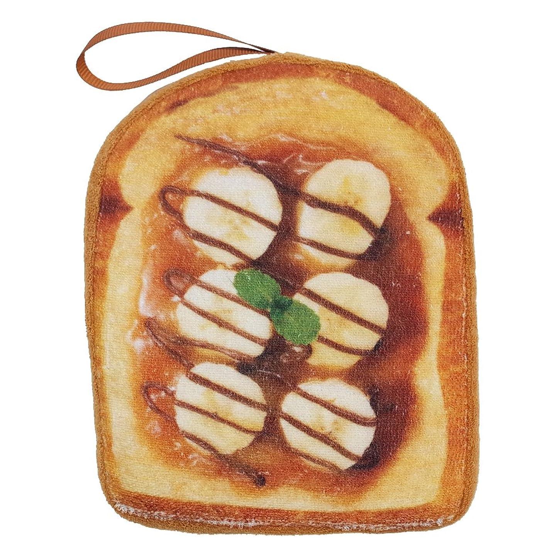 貴重なアルコールジャンプするまるでパンみたいな バススポンジ チョコバナナ