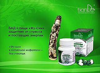 Fu-sin. Suplemento Dietético con Cordiceps. Ginseng y Vitaminas. tianDe 113008. 30 Caps. x 560 mg