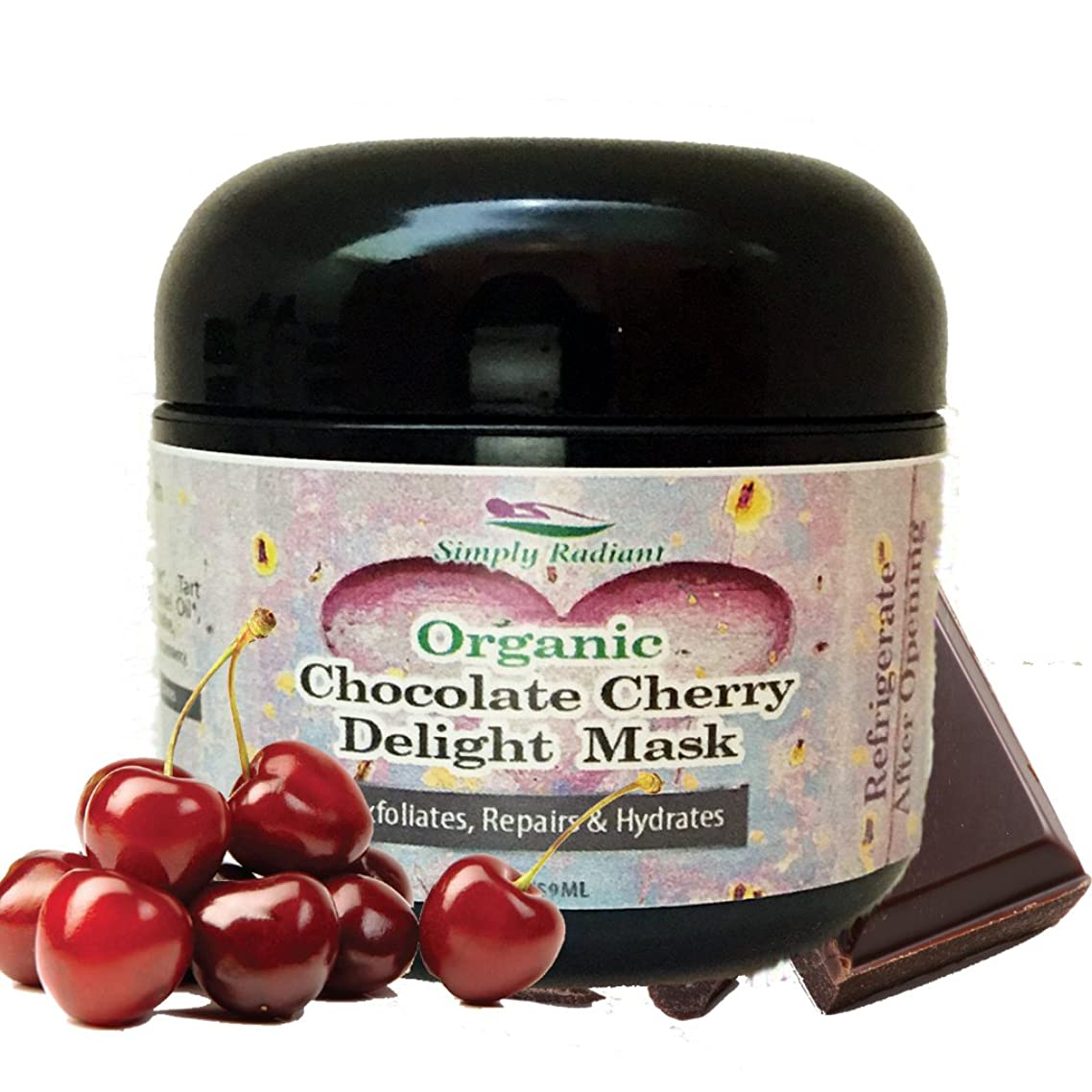 Organic Chocolate Cherry Facial Mask 2 oz – For Deep Cleansing & Exfoliation - Brightening Face Mask Evens Tone and Provides Deep Moisturization For Firm, Radiant Skin – Simply Radiant
