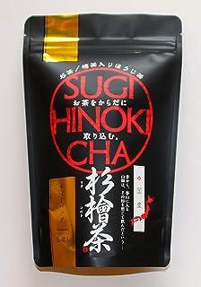 季節の変わり目にぐずぐずする方に!3袋まとめ買い!杉檜茶ティーバッグ5g×15p(1袋)
