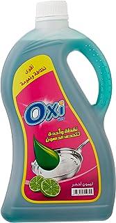 سائل تنظيف الاطباق من اوكسى برائحة الليمون الاخضر - 2.5 كجم