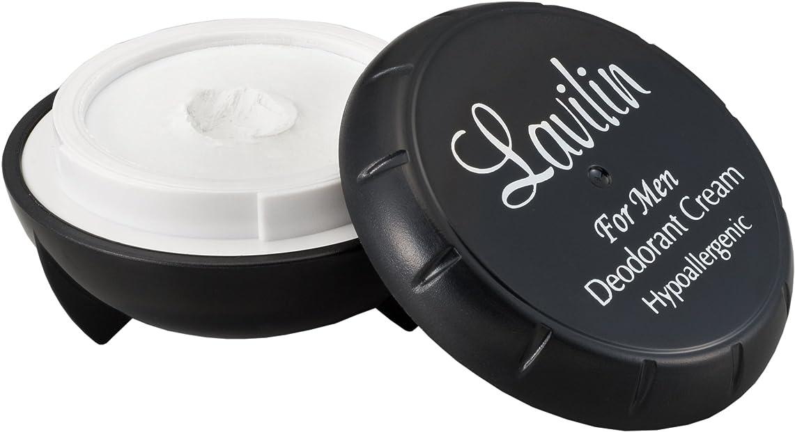 コインたぶんグラフLavilin(ラヴィリン)デオドラントクリーム ラヴィリン フォーメン アンダーアーム 12.5g