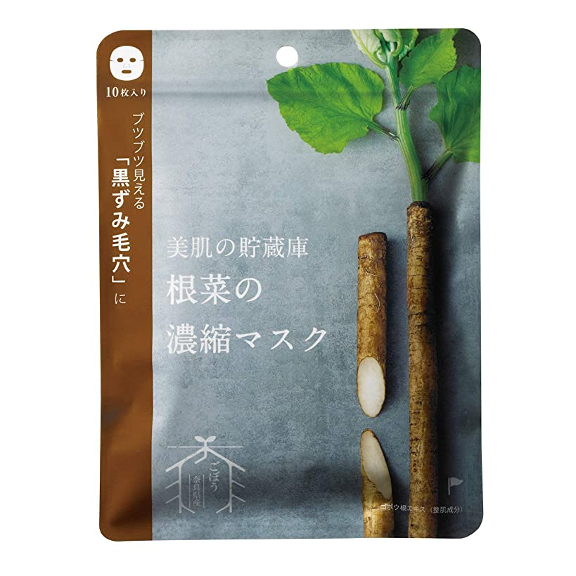 団結類推楽しませる@cosme nippon 美肌の貯蔵庫 根菜の濃縮マスク 宇陀金ごぼう 10枚 160ml